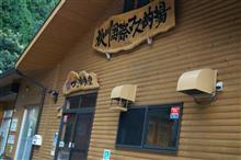 18日開催予定の秋川ニジマス釣りBBQ