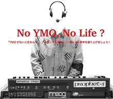 「No YMO,No Life」なのでチケット買った!