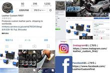 ★Facebook・Instagramでは、ちょっと早めの告知もあります★