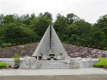 群馬県上野村慰霊の園