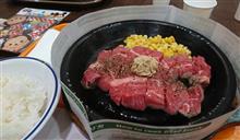 夏休みも肉を食べよう(゜ロ゜