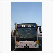 夕刻のFUKUOKA BRT