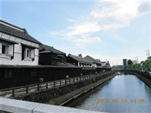 栃木市の蔵の街を観光して来ましたよ♪