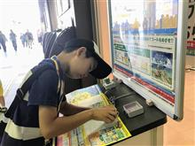 ポケモンスタンプラリー! JR東日本