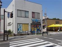 今も現役 アーケードゲームの名機たち 天野ゲーム博物館