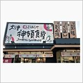 台湾から帰って来ました。