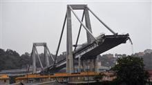 イタリア高速道路橋の倒壊 Genova / Italy