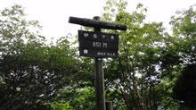 39年ぶりの伊豆ヶ岳