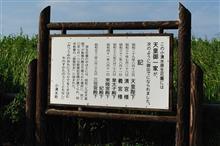 夏の北海道へ④ JR釧網本線 小清水原生花園 (2018 .7)