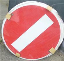 大手工場の廃棄物 場内標識・・こんなもんどう使うかな?