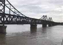 この橋は何処に繋がる? 北