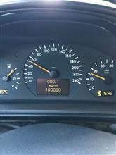 100,000キロを超えました
