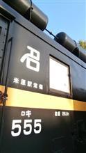 JR東海&16私鉄乗り鉄☆たびきっぷ の旅。