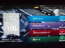 通算100勝達成!!