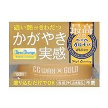 CCワックス ゴールド モニタープレゼントキャンペーン