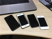 Used iPhone 4台を一括購入、そして イオンモバイルへの完全移行 完了