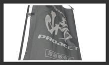 【峠project】峠修行? 箱根峠からの富士山一周してみよ!