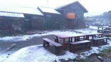 北海道大雪山系黒岳で初雪