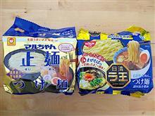 袋つけ麺対決!