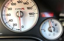 166,000km