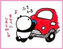 日本の道路が 清潔なのは 日本人ドライバーは タイヤを掃除するから? =中国メディア