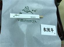松阪牛のコース料理