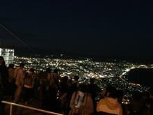 自力で登った 函館山の夜景‼️