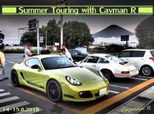 Cayman Rで行くSummer Touring!!