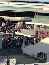 大阪観光2日目