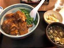 桃林 (トウリン) - 鶴見/広東料理