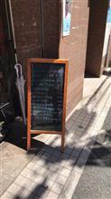 今日のお昼は・・・「上海酒家」