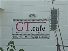 え? 沼津市のGTカフェが今月で閉店ですと?