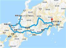 【2018年7回目】2018.08.18 京都・福井どらいぶ!