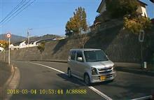 ドライブレコーダー編集