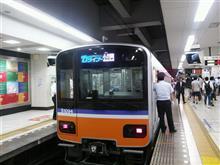 東武東上線TJライナー