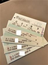 夏休み親子旅(1日目)