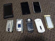 歴代の携帯と機種変考え中。