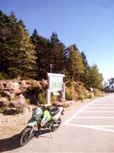 大弛峠、日帰り下道390km。
