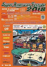 Super American Festival 2018