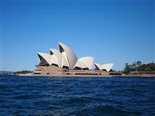 我が家のオーストラリア旅行~【その1 観光編】