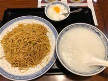 嘉賓 (カヒン) - 四ツ谷/広東料理