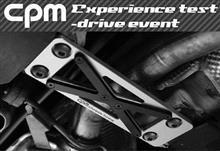 明日からの二日間VW・AUDI用体感試乗会を開催します!