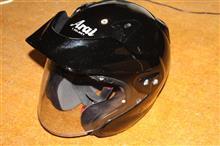 新しいヘルメット(アライCTZ)2018-8-24