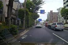 動いてる車にも物理の法則があってだな (2)