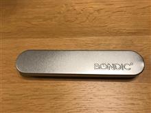 プラスティックボンド ボンディックで扇風機修理&メンテナンス