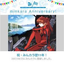 11th Anniversary‼️