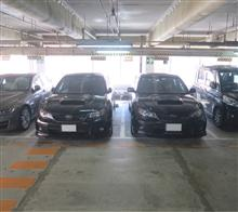 駐車場に戻ってきたら