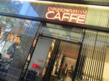 EMPORIO ARMANI CAFFE