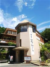 岐阜県下呂市「ひめしゃがの湯」