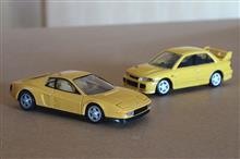 黄色い2台